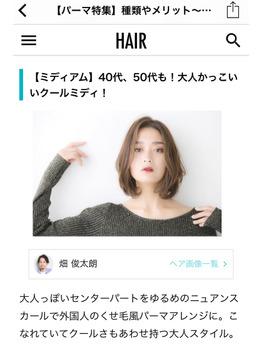 【畑ブログ】人気アプリ