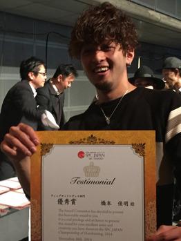 よっちゃんの自己紹介_20171017_3