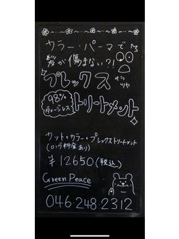 98%ダメージフリー☆_20210307_1