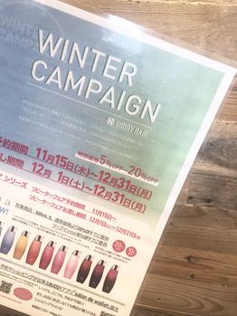 冬のキャンペーン始まってます!_20181127_1
