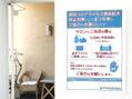 【新型コロナウイルス対策】nuage原宿