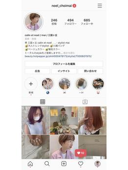 Instagramについて^○^mai_20200827_1