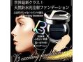 ★V3エキサイティングファンデーション★