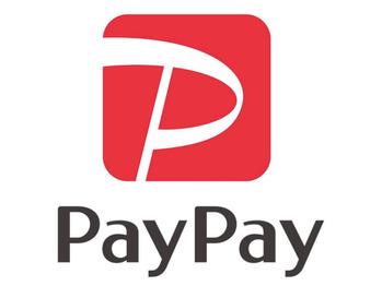 ★お支払方法の追加のご案内★_20191211_2