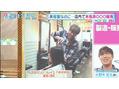 テレビで紹介されました浦和駅西口/enowa hairlounge