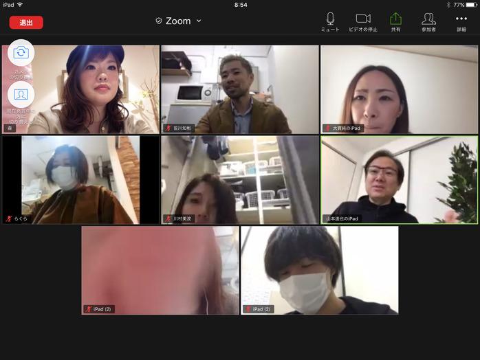 Zoom会議_20200511_1