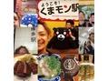 広島から福岡から熊本に仲間を求めて☆彡
