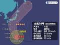 台風19号に伴う12日(土)営業のご案内 【戸塚】東戸塚