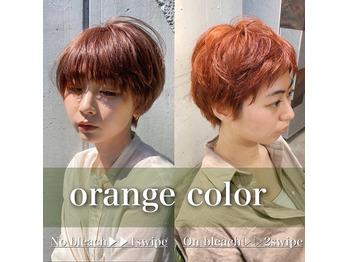 ショートヘア/オレンジカラー/ブリーチカラーとの比較_20200527_1
