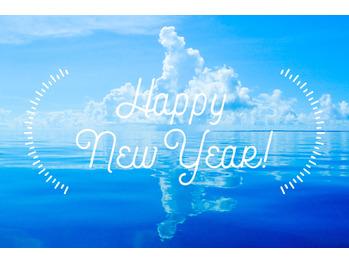 2018年もよろしくお願い致します!