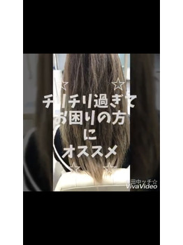 冬に人気のグレージュカラー☆☆(●´ω`●)