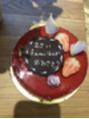 familiarの誕生日♪( ´θ`)