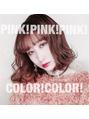 ピンクcolor