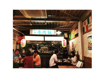 台湾料理☆檳榔の夜_20161018_1