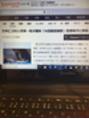 Yahoo!ニュース!