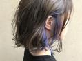 ハイライト × インナーブルー
