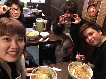 Aiアカデミー【新宿 美容室 Ai カラー】_20170117_1