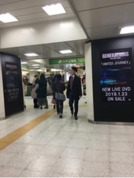 渋谷でセミナー_20190130_1