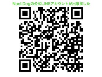 うちのわんこ 【和田寧々】_20210117_2