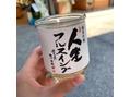 夏休み!京都嵐山に行ってきました!