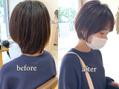 丸みショート!before、after