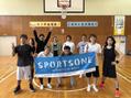 夏こそスポーツ!!