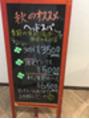 ヘッドスパ は、プログレス荻窪店へ(^^)