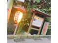 鎌倉の銭洗弁天に行きました!【kotona草加】