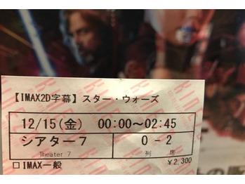 【櫻井】 スターウォーズ【関内、伊勢佐木町、横浜】_20171215_2