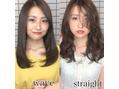 なりたい、を叶えます 髪質別ロングはこちら【成田】