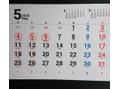 5月、6月、の定休日
