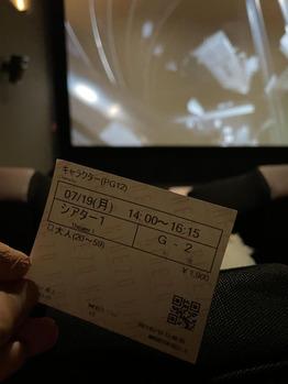 映画_20210724_1