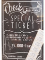 チケット 【赤羽】