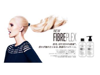 ついに日本上陸。カラーによる切れ毛、枝毛94%カット_20171208_1
