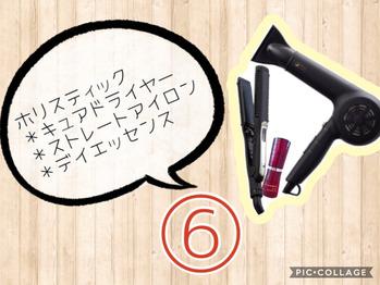 La Fonte福袋6and7☆川村Asami_20201022_1