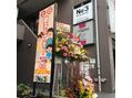 NO,3 国立店のお店!!