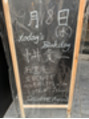 綾瀬店の看板