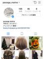 Instagramがあります!