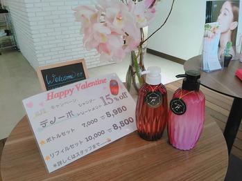 バレンタインキャンペーン_20180205_1