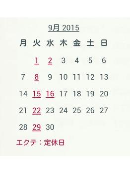 ー9月の定休日のお知らせー