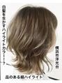 年越す前に髪の毛を綺麗にしとくといいことがある!?
