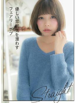 カバーヘア×雑誌「ジンジャー」コラボヘアカタ掲載♪_20170328_2