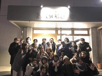 Sourire ito お披露目 ☆_20170123_4