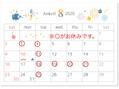 8/18~21はお休みです!!