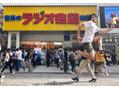 【札幌 idea】8月15日本日から営業です