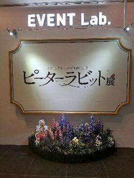 3月3日♪_20170304_1