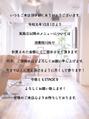 10月1日より増税に伴う価格改正のお知らせ!! STAGE