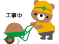 8月1日(水)2日(木) 《臨時休業のお知らせ》