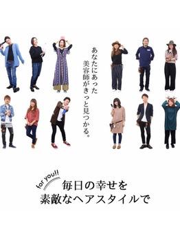【iro横浜】求人募集開始しました♪_20171112_1
