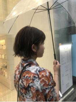 天然ぱーま_20190822_2